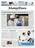 Khaleej Times Epaper