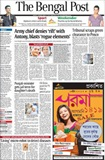 Bengal Post Newspaper