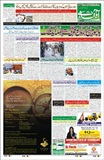 Aftab Daily