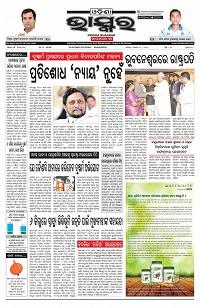 odisha bhaskar epaper