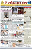 Times of Punjab