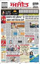 punjabi news from daily ajit jalandhar india murder