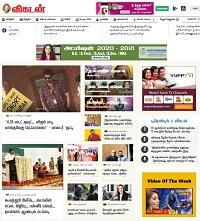 Ananda Vikatan news