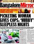 Bangalore Mirror Newspaper