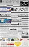 Daily Islam