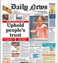 Sri Lanka Daily News