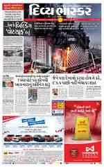 Divya Bhaskar Epaper