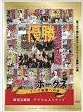 NishiNippon Shimbun