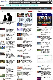 Oneindia Tamil News