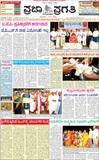 Praja Pragathi