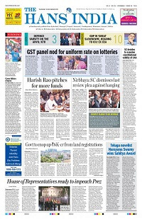 Hans India Epaper