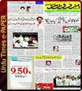 Urdu Times