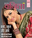 Vanitha Hindi Magazine