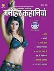 Navbharat times hindi epaper online dating 3